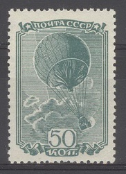 Russian Stamp Depicting a Balloon in Flight